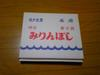 Sh350056