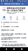 Screenshot_20181007085451