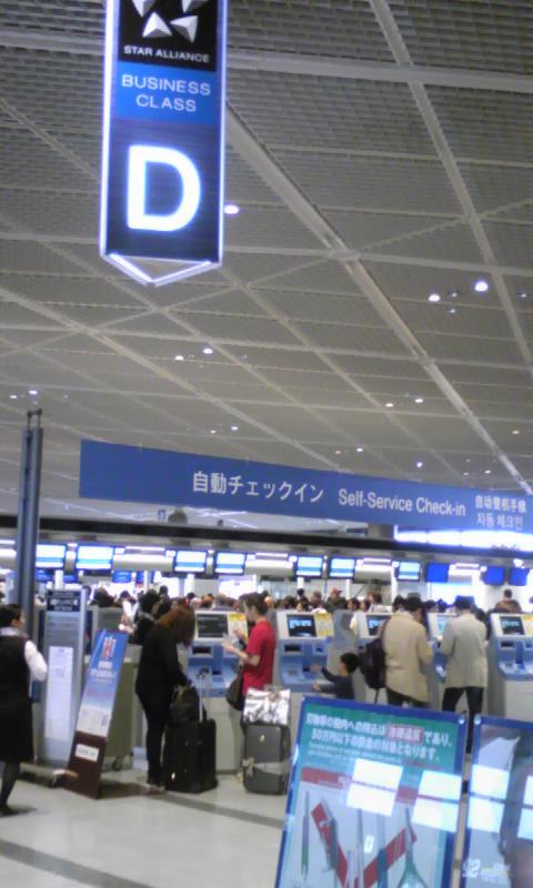 成田空港に来てます。