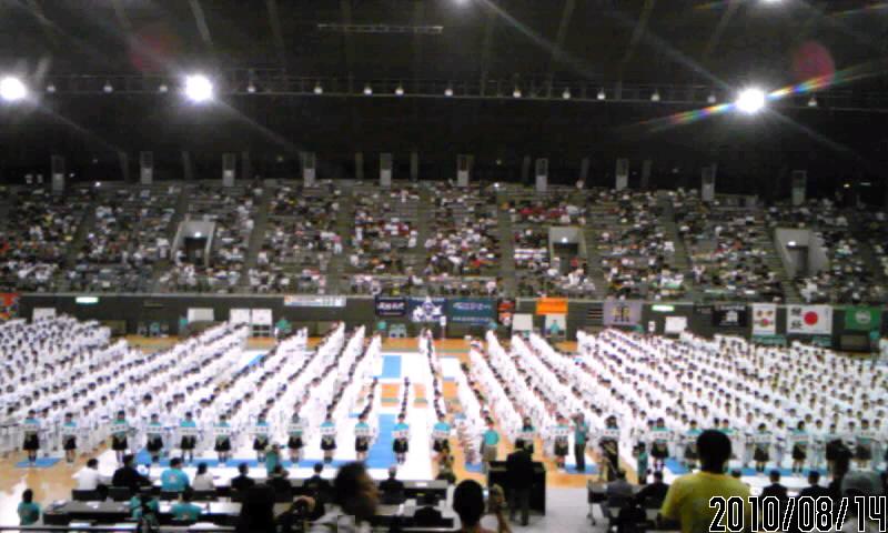 全国中学生開幕