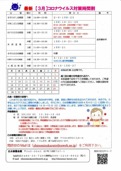 Photo_20200302135501